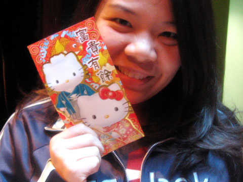 Joii And Her Hello Kitty Chinese New Year Red Envelope