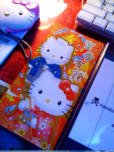 Hello Kitty Chinese New Year RedEnvelopes